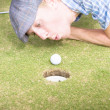 Stock Photo: Golf Cheating