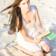 Woman Reading Book — Foto de Stock