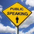 Public Speaking Sign - Stock Photo