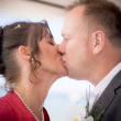 Foto Stock: Wedding Kiss