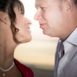 Stock Photo: Eye Love Romance
