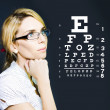 Stock Photo: OpticiOr Optometrist Wearing Eye Wear Glasses