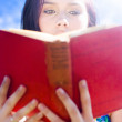 Book — Stock Photo #10589178