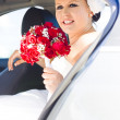 The Brides Arrival — Stock Photo