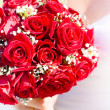 Floral Rose Boquet Held By Bride — Stock Photo