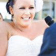 Stock Photo: Crying And Laughing Bride