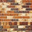 Colourful Brick Wall — Stock Photo