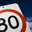 80 Speed Sign — Stock Photo