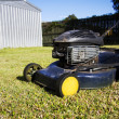 Garden Mower — Stock Photo