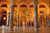 Mezquita, Cordoba, Spain — Stock Photo