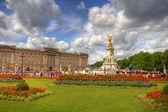 Buckingham palace, london, uk — Stock Photo