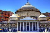 Plebiscito Square, Naples, Italy — Stock Photo