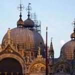 San Marco, Venice. Italy — Stock Photo #8053345