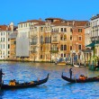 Gondolas in Venice, Italy — Stock Photo #8288675