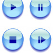 Stock Vector: Buttons