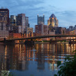 Stock Photo: Pittsburgh and Ohio River