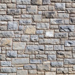 Stone Wall Background — Zdjęcie stockowe