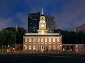 Independence Hall Night — Stock Photo