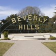 Beverly Hills - Stock Photo