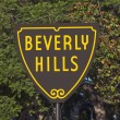 Beverly Hills Sign — Stock fotografie #7994688