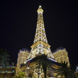 Stock Photo: Eiffel Las Vegas