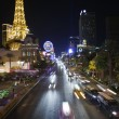 Las Vegas Blvd — Stock Photo #7994700