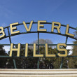 Stock Photo: Beverly Hills Park Sign