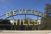 Beverly Hills Park Sign — Stock Photo