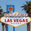 Las Vegas Sign with Buildings Removed. — Stock Photo
