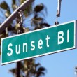 Royalty-Free Stock Photo: Sunset Boulevard