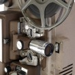 Stock Photo: Vintage 8mm Projector