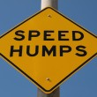 Speed Humps — Stock Photo