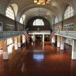 Ellis Island Great Hall — Stock Photo