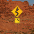 Desert Curves — Stock Photo