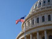 Capitol koepel — Stockfoto