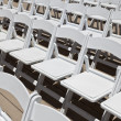 Royalty-Free Stock Photo: White Wedding Chairs