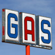 Old Mojave Desert Gas Sign - Foto Stock