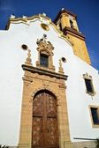 Church of Estepona — Stock Photo