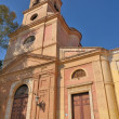 Church in Malaga — Stock Photo