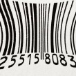 Stock Photo: Deformed bar code