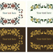 Flower decorative borders set - Stock Vector