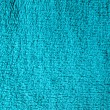Stock Photo: Azure fleece