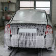 Car wash - Stock Photo