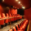 Red concert hall — Stock Photo #8159489
