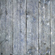 Grunge wood panels background — Stock Photo #7997354