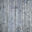 Grunge wood panels background — Stock Photo