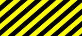 Warning stripes — Stock Photo