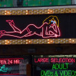 Stock Photo: Sex shop neon signs