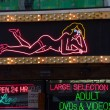 Sex shop neon signs — Stock Photo