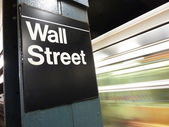 Wall Street subway — Stock Photo